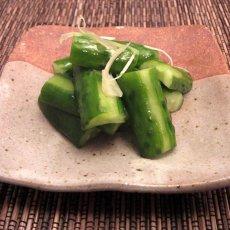 画像2: 菜香や■みょうがと生姜の爽やかな香り!「胡瓜香り漬け」 (2)