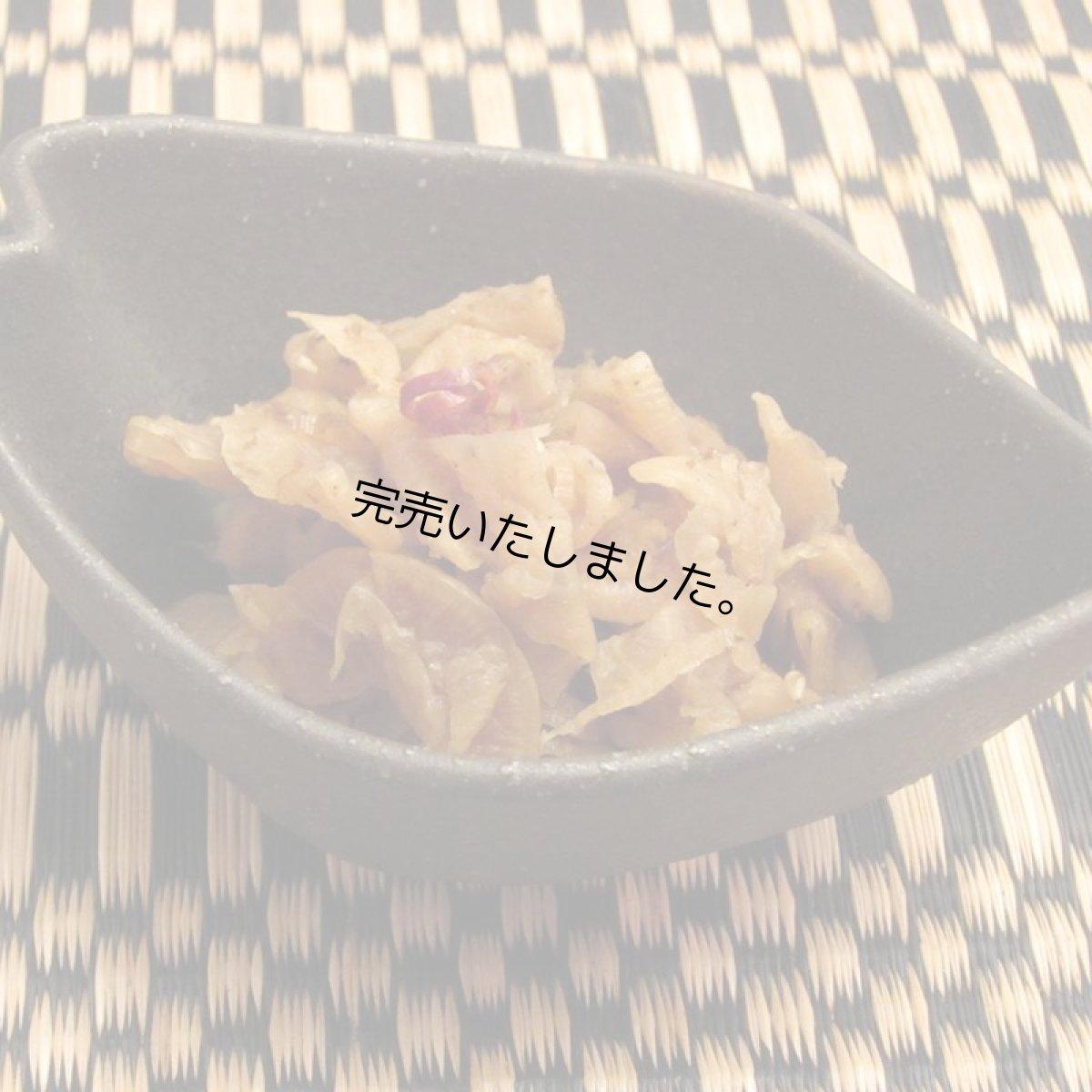 画像1: 菜香や■おにぎりの具にも最適!【お茶漬けたくあん】 (1)