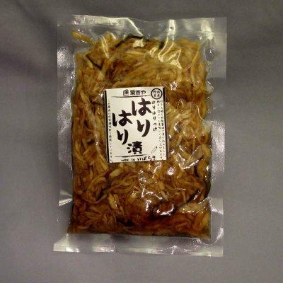 画像1: 菜香や■国産切干大根で作った「はりはり漬け」おにぎりの具にもなる便利漬物