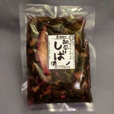 画像1: 菜香や■お茶漬けにもおかずにも!梅酢で漬けた「きゅうりのしば漬け」