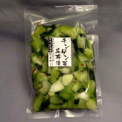 画像1: 菜香や■ピリッとした辛味がくせになる!【チンゲン菜ラー油漬け】