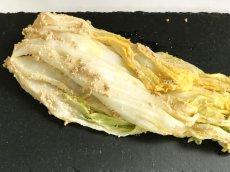画像2: 菜香や■品種と栽培方法にこだわったミルキークイーン米ぬかで漬けた無添加熟成ぬか床漬け【白菜ぬか漬け】 (2)