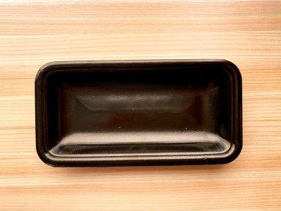 画像1: 菜香や■品種と栽培方法にこだわったミルキークイーン米ぬかで漬けた無添加熟成ぬか床漬け【アボカドぬか漬け】