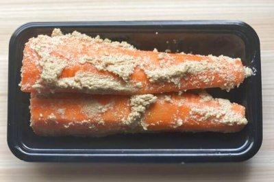 画像1: 菜香や■品種と栽培方法にこだわったミルキークイーン米ぬかで漬けた無添加熟成ぬか床漬け【人参ぬか漬け】