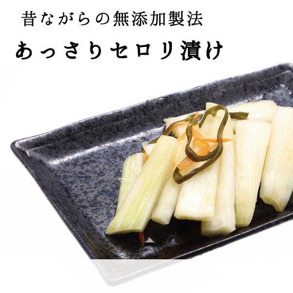 画像1: 菜香や■昆布と人参が彩りを添える。サラダ感覚の「あっさりセロリ漬け」 (1)