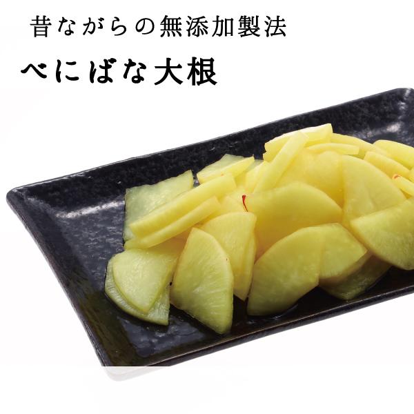 画像1: 菜香や■紅花の甘い香りと黄色の色彩豊かな「べにばな大根」 (1)