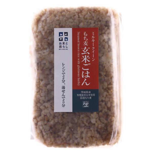 画像1: 菜香や■すぐに食べられるもち麦入り玄米ごはん■国産有機玄米■オーガニック■レトルトパック■常温保存品■もち麦玄米ごはん (1)